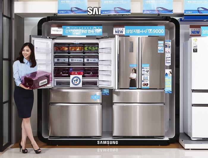 réfrigérateurs à kimchi Samsung